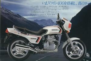 Honda CX500 Euro 2